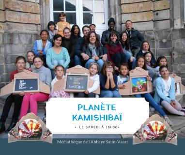 Nos lecteurs ont du talent - Planète Kamishibaï |